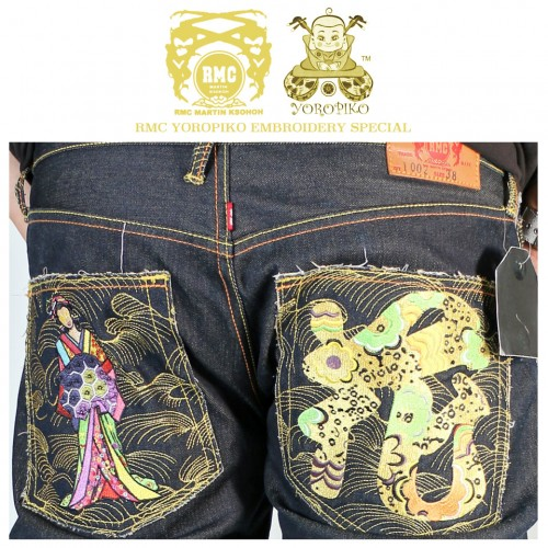 Genuine Exclusive Flower Embroidered Raw Selvedge Denim Jeans - Indigo