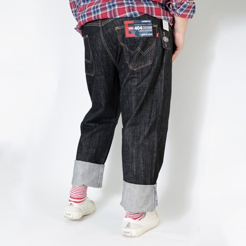 404 International Basic Denim - Denim Black