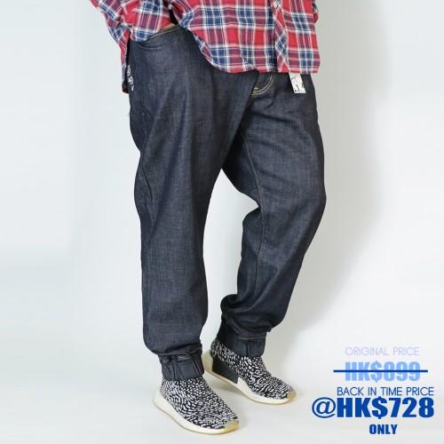 Q504 Denim Jogger - Indigo