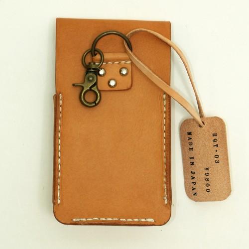 TLF001 Phone Case - Brown