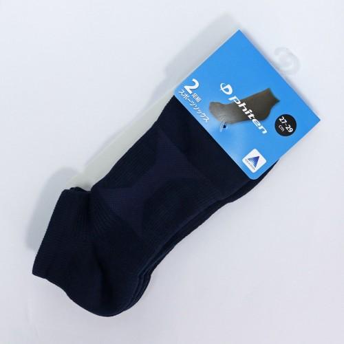 Aqua Titan Socks - Navy