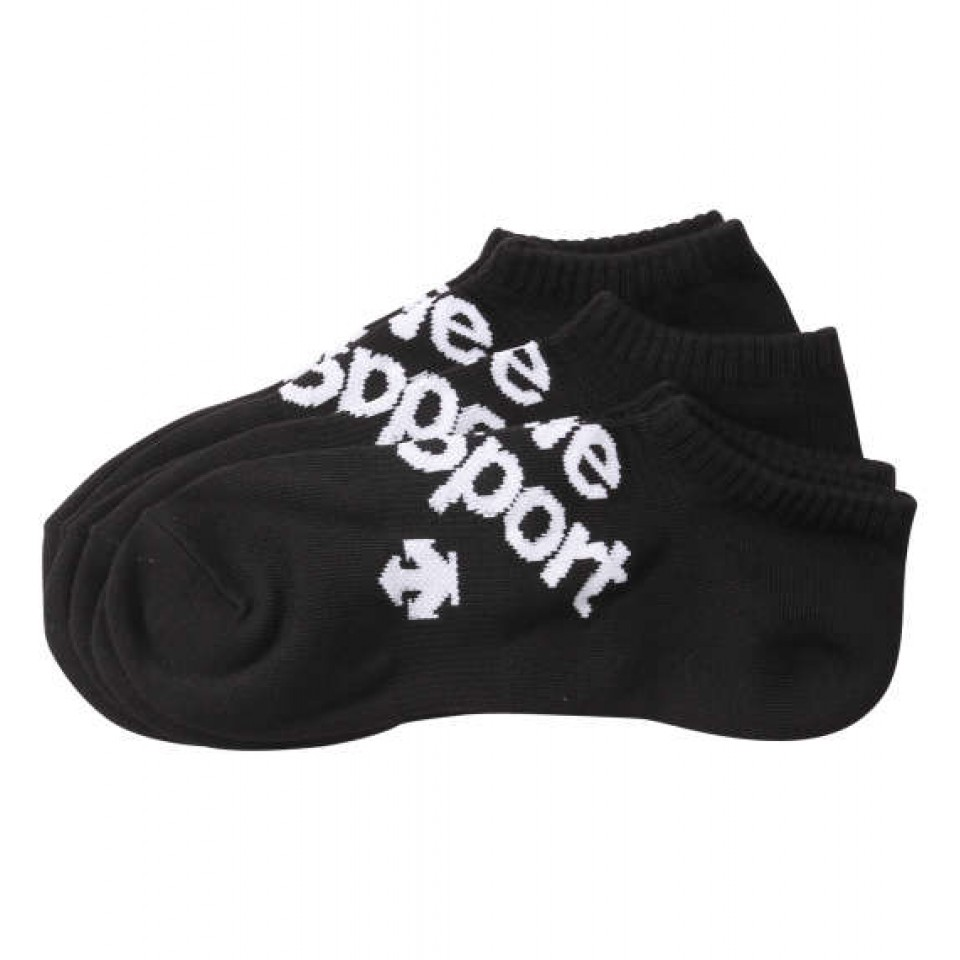 Right Angle Socks - Black