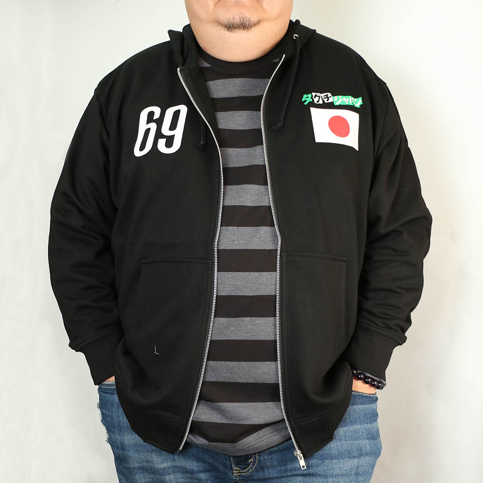 Taguchi Japan Official Parka - Black