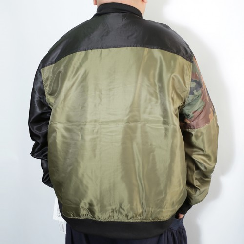Military Camo Full Zip Jacket - Olive