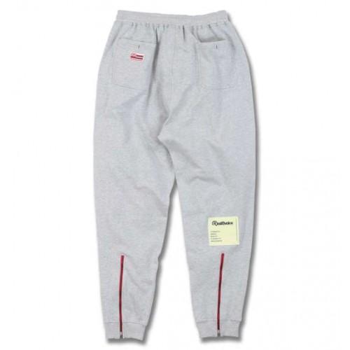 Kraft Paper Logo Tag Sweat Pants - Grey