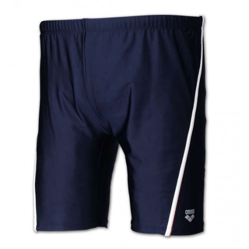 Simple Swim Pants - Navy