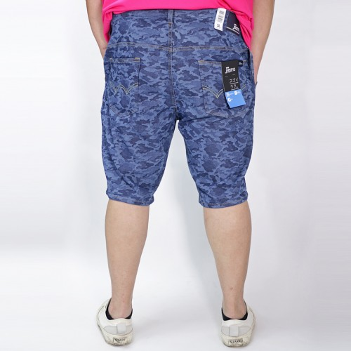 Camo Pattern Jerseys Shorts - Blue