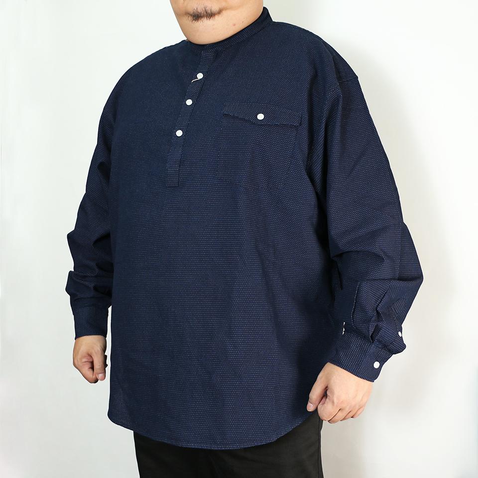 Bootboy Chambray Shirt - Star Night