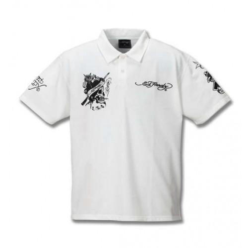 Kanoko Embroidery & Print Polo Shirt - White