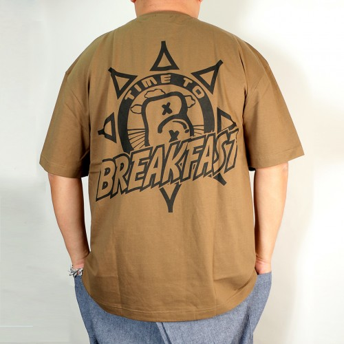 Time To Breakfast Tee - Dark Green