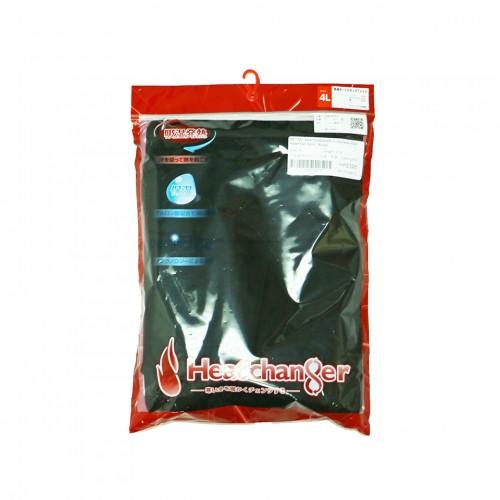 Turtleneck Heat Retention Shirt - Black