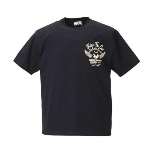 Embroidery Short Sleeve Tee - Black/Beige