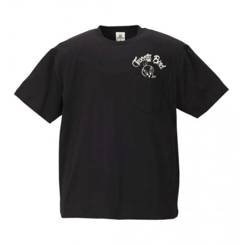 Chain Embroidery Short Sleeve Tee - Black