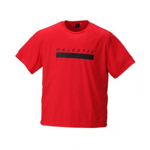 Underlined Short Sleeve Tee - Red