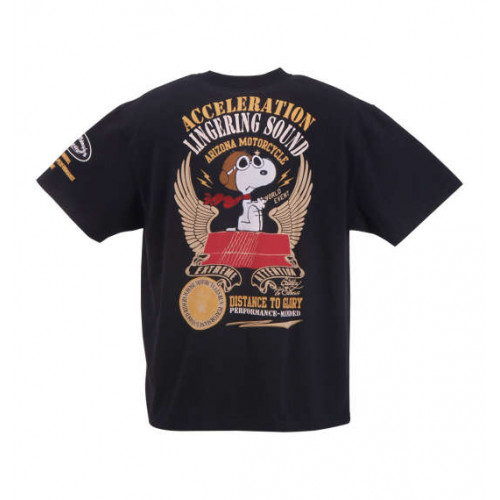 Snoopy Lingering Sound Collaboration Tee - Black