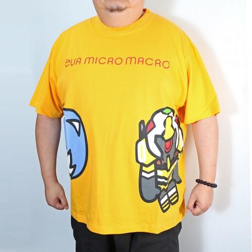 Rei Ayanami Tee - Yellow
