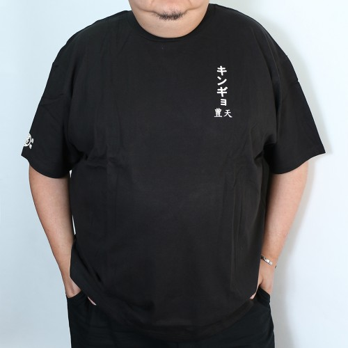 Goldfish Tee - Black