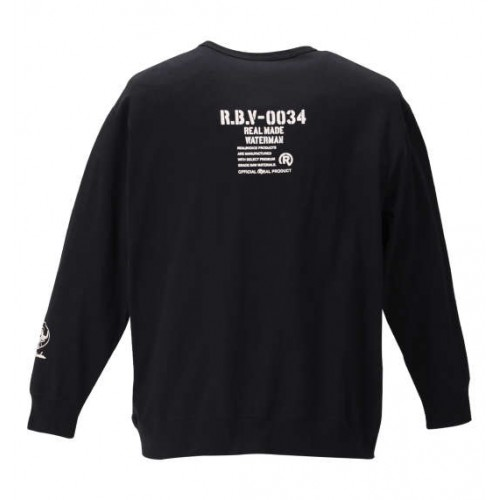 Simple Ribbed Embroidery L/S Tee - Black