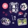 Kuroshiba Stamp Tengu Tee - Navy