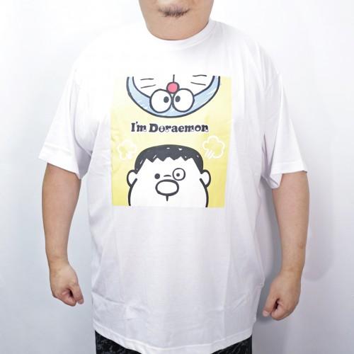 Doraemon And Gian Tee - White