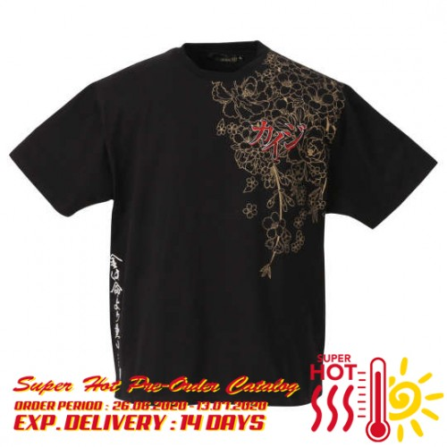 Gold Is Heavier Than Life Tee - Black