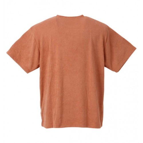 Chill Time Tee - Brown