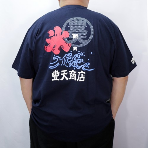 Shaved Ice S/S Tee - Navy