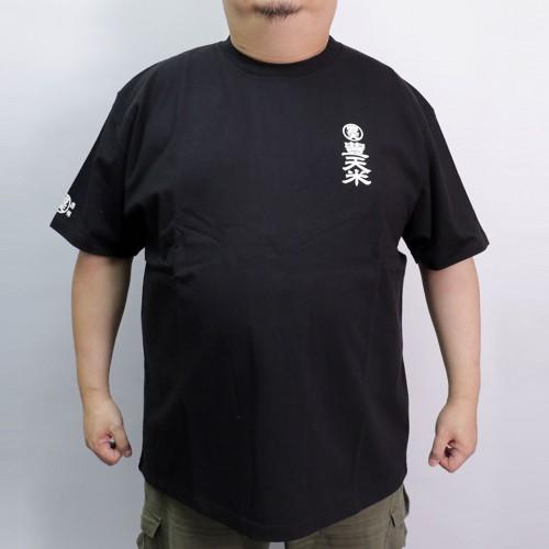 Rice Store Tee - Black
