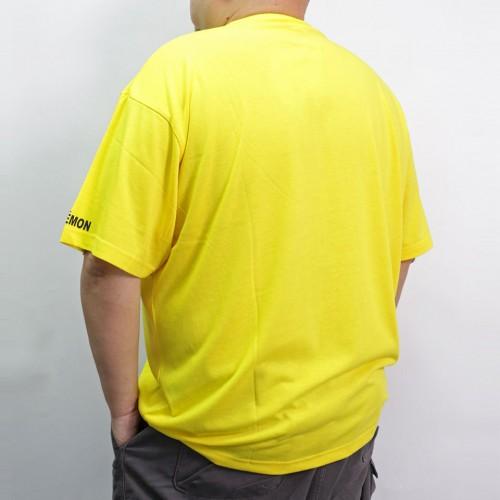 Pikachu's Back Tee - Yellow