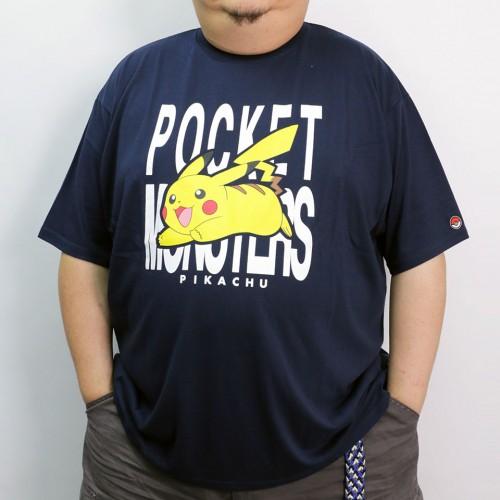Pocket Monster Pikachu Tee - Navy