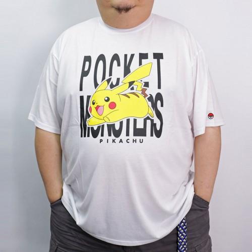 Pocket Monster Pikachu Tee - White